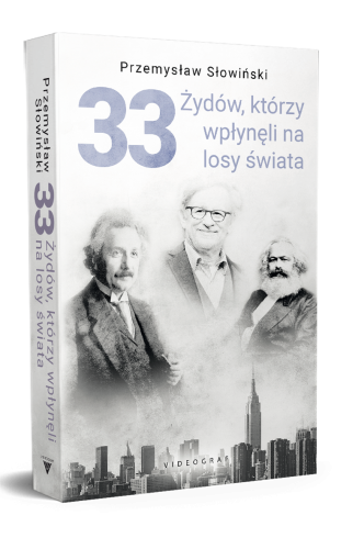 33_zydow_front.png